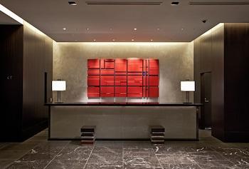 THE ROYAL PARK HOTEL KYOTO SANJO Reception