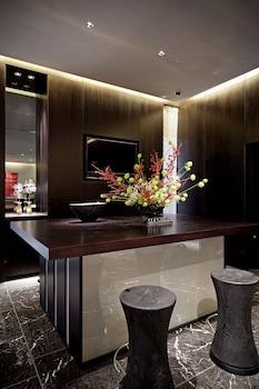 THE ROYAL PARK HOTEL KYOTO SANJO Concierge Desk