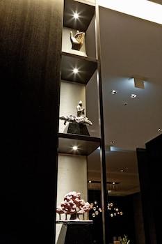 THE ROYAL PARK HOTEL KYOTO SANJO Lobby
