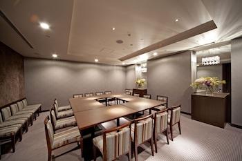 THE ROYAL PARK HOTEL KYOTO SANJO Restaurant