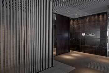 THE ROYAL PARK HOTEL KYOTO SANJO Property Entrance