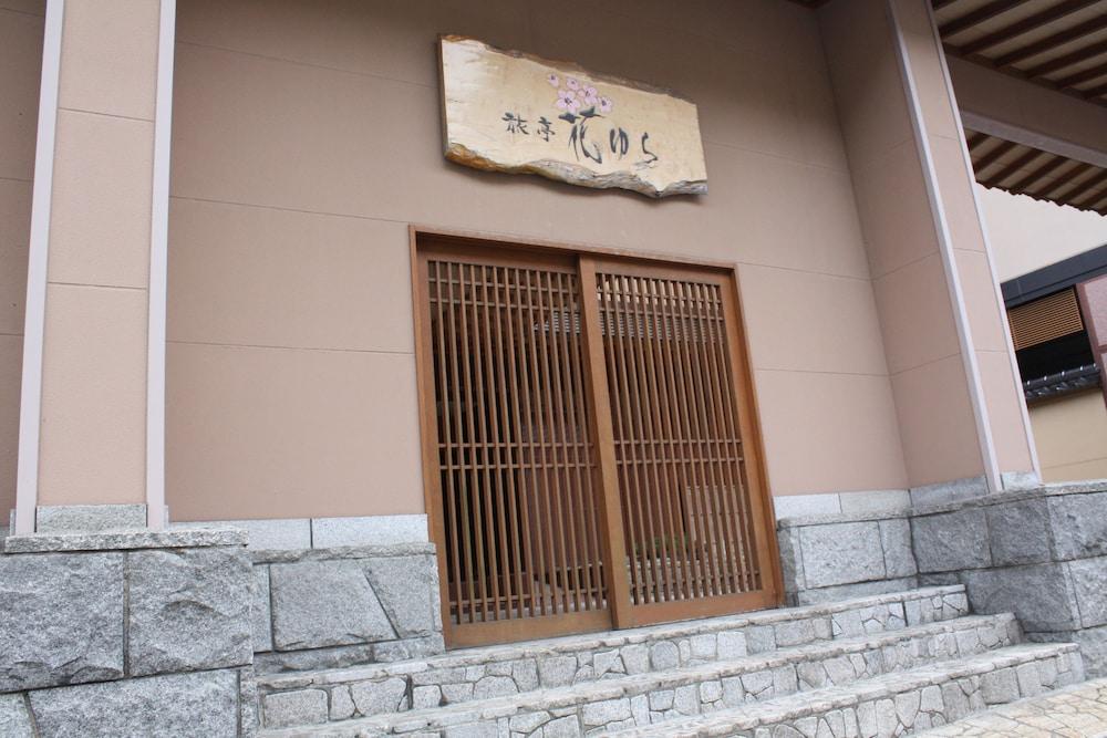 료테이 하나유라 료칸(Ryotei Hanayura Ryokan) Hotel Image 36 - Exterior