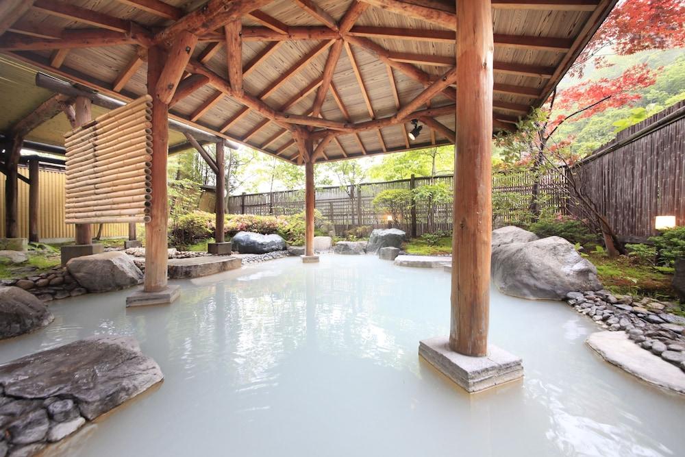 료테이 하나유라 료칸(Ryotei Hanayura Ryokan) Hotel Image 11 - Spa