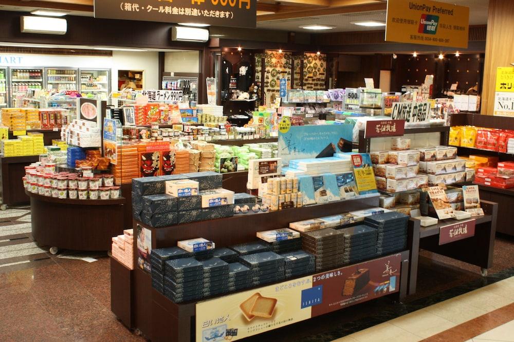 료테이 하나유라 료칸(Ryotei Hanayura Ryokan) Hotel Image 20 - Gift Shop