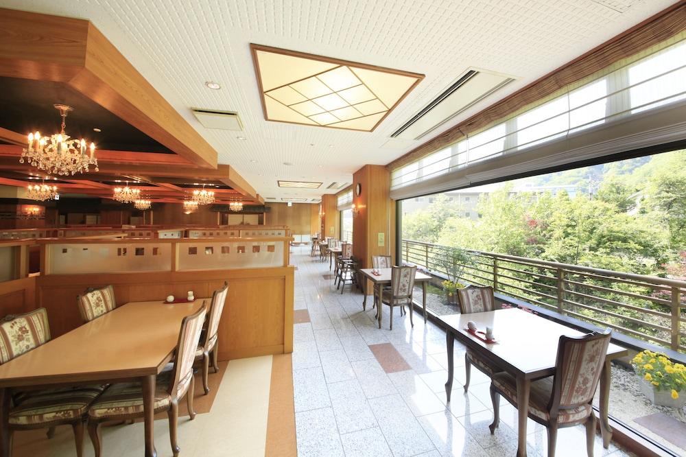 료테이 하나유라 료칸(Ryotei Hanayura Ryokan) Hotel Image 23 - Restaurant