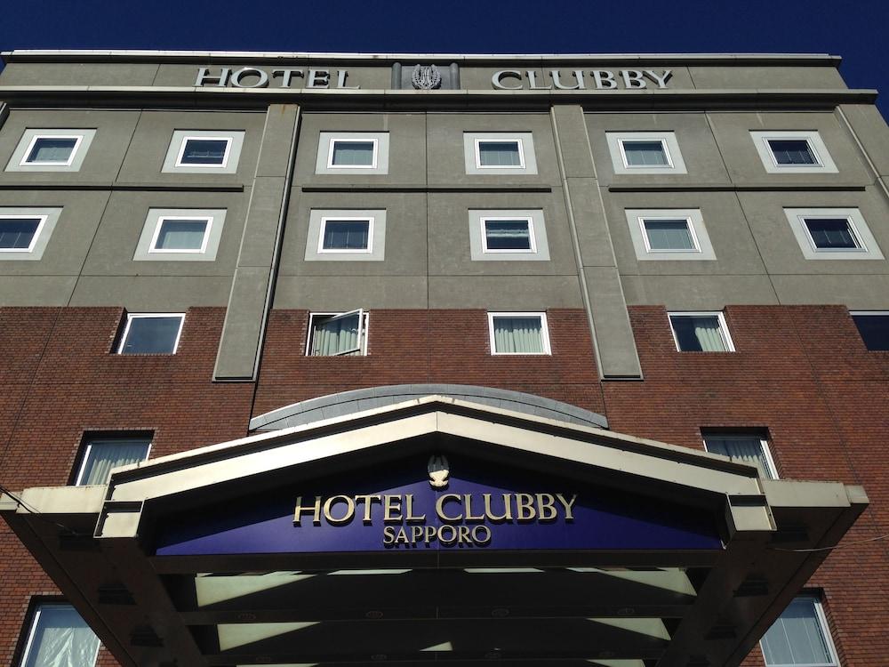 호텔 클러비 삿포로(Hotel Clubby Sapporo) Hotel Image 51 - Hotel Front