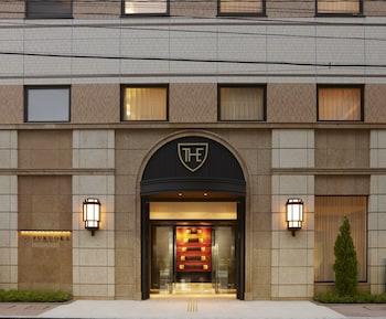 Hotel - The Royal Park Hotel Fukuoka