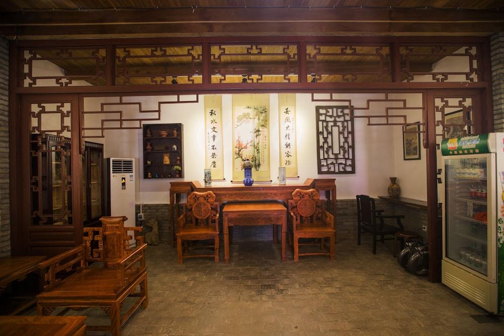 양슈오 히든 드래곤 빌라(Yangshuo Hidden Dragon Villa) Hotel Image 4 - Check-in/Check-out Kiosk
