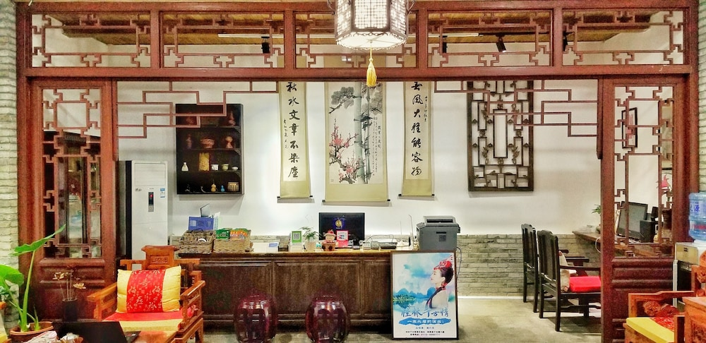 양슈오 히든 드래곤 빌라(Yangshuo Hidden Dragon Villa) Hotel Image 3 - Lobby