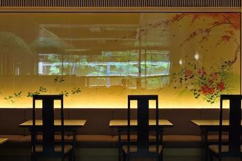 Hotel - Sun Members Kyoto-Saga