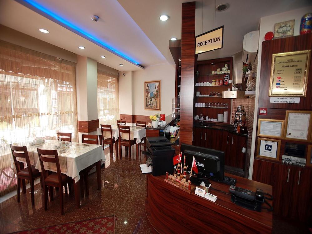 아리페 술탄 호텔(Arife Sultan Hotel) Hotel Image 2 - Lobby