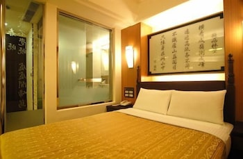 온 사이트 인(On Sight Inn) Hotel Image 2 - Guestroom