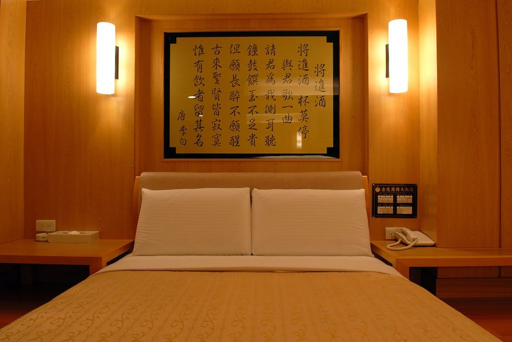 온 사이트 인(On Sight Inn) Hotel Image 10 - Guestroom