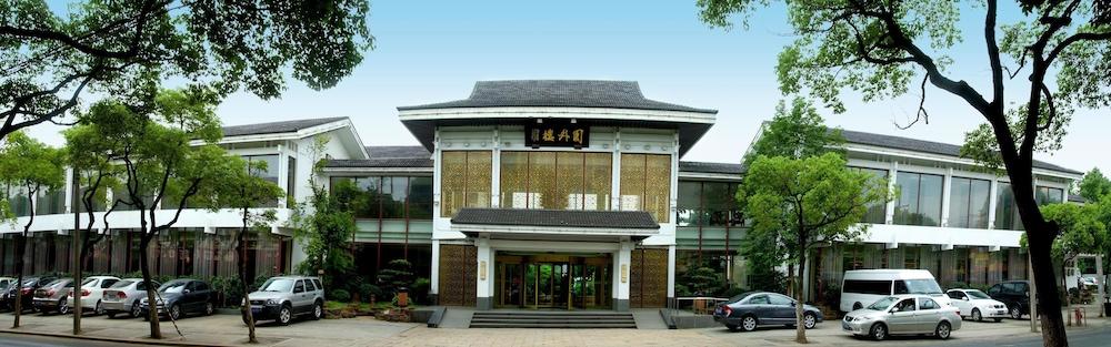 ガーデン ホテル
