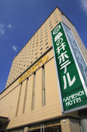 Beppu Kamenoi Hotel, Beppu
