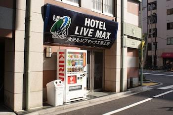 Hotel - HOTEL LiVEMAX Higashi-Ueno
