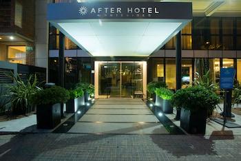 アフター ホテル