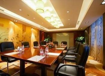 항저우 소피아 호텔(Hangzhou Sophia Hotel) Hotel Image 11 - Meeting Facility