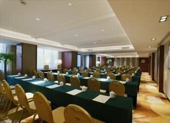 항저우 소피아 호텔(Hangzhou Sophia Hotel) Hotel Image 12 - Meeting Facility