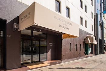 Hotel - Daiichi Fuji Hotel