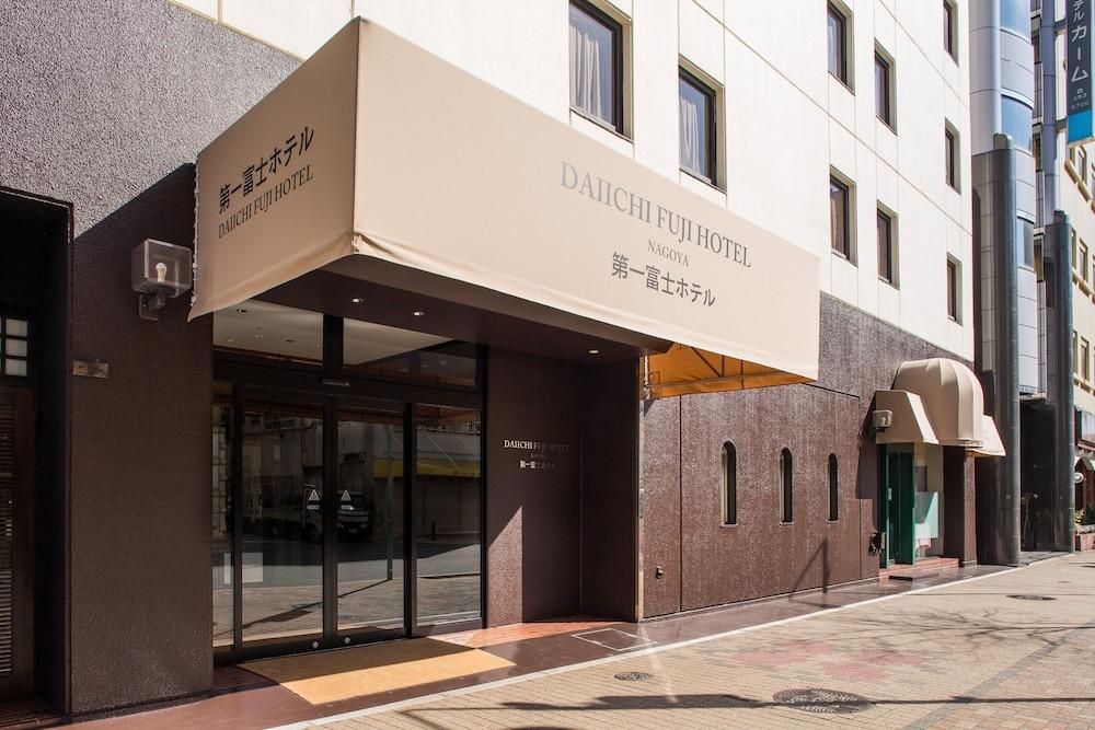 다이치 후지 호텔(Daiichi Fuji Hotel) Hotel Image 0 - Featured Image