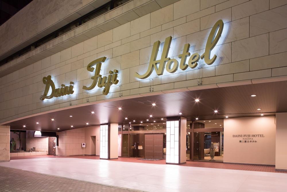 第二富士ホテル