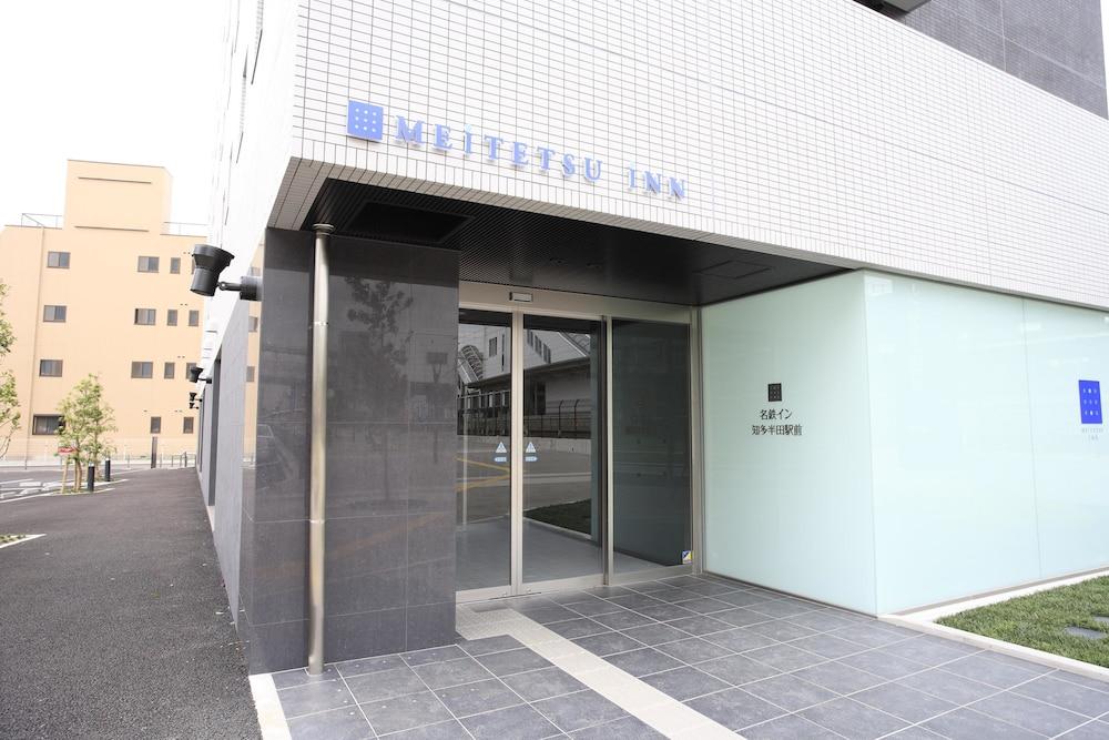 메이테츠 인 치타 한다 에키마에(Meitetsu Inn Chita Handa Ekimae) Hotel Image 24 - Hotel Entrance