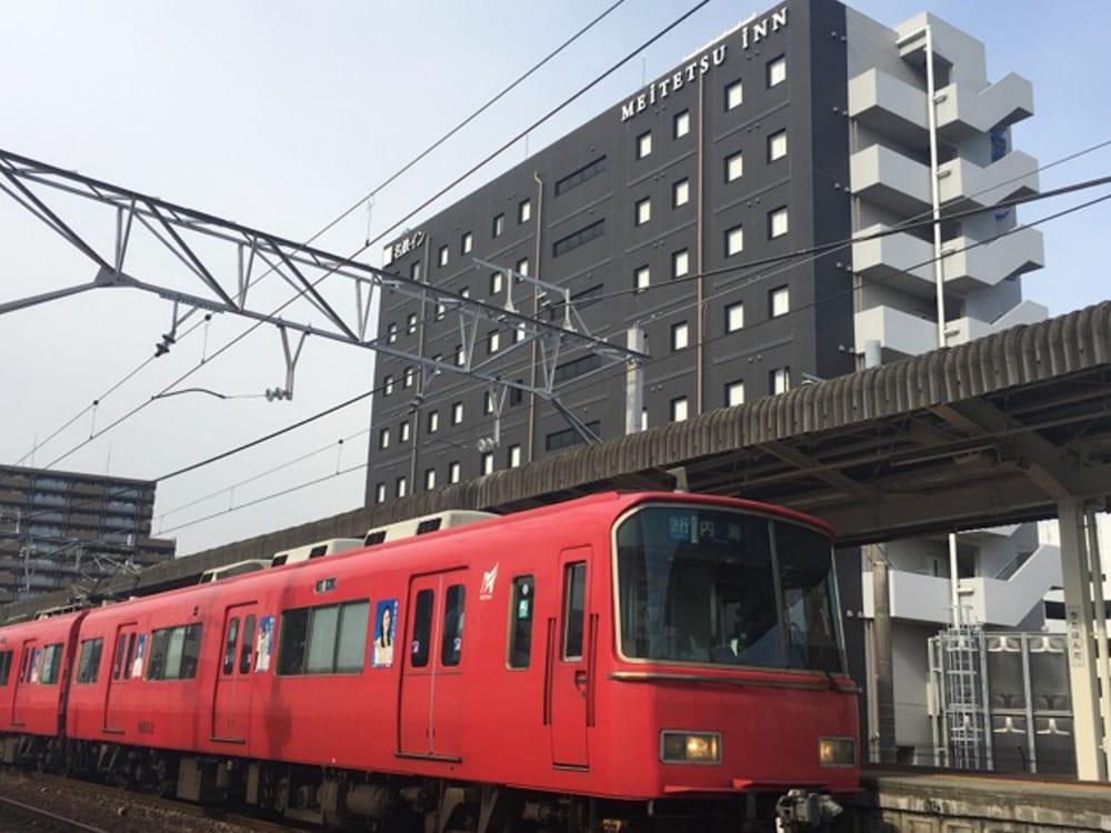 메이테츠 인 치타 한다 에키마에(Meitetsu Inn Chita Handa Ekimae) Hotel Image 0 - Featured Image