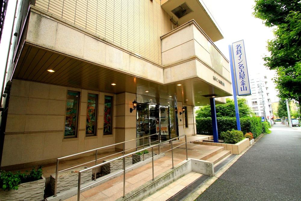 메이테츠 인 나고야 카나야마(Meitetsu Inn Nagoya Kanayama) Hotel Image 23 - Hotel Entrance