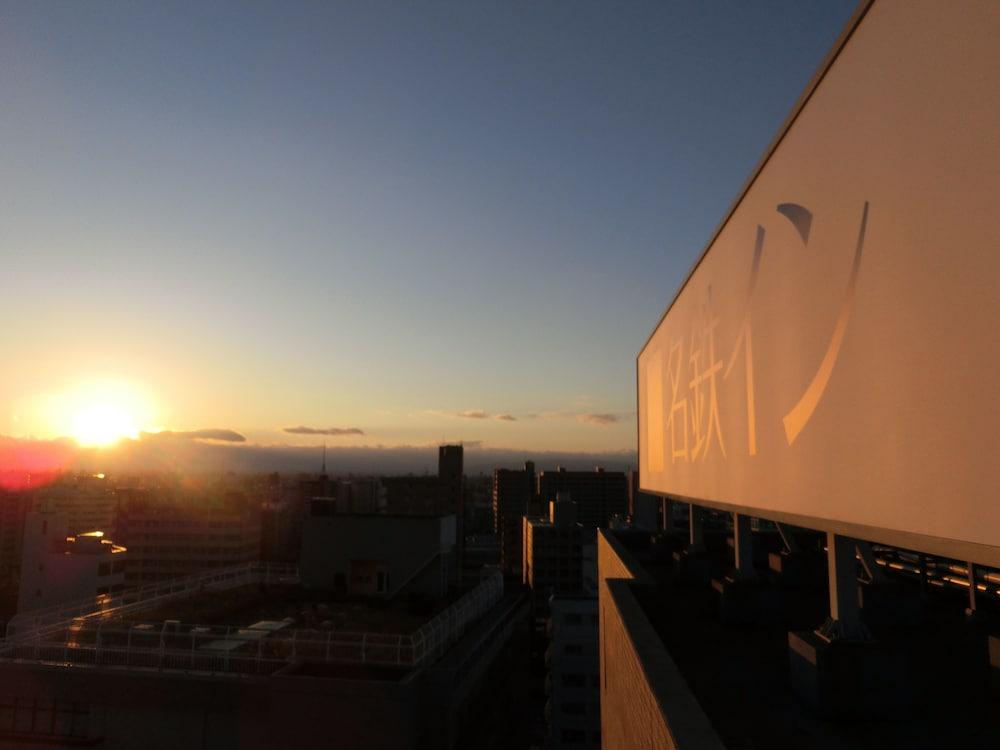 메이테츠 인 나고야 카나야마(Meitetsu Inn Nagoya Kanayama) Hotel Image 2 - View from Hotel