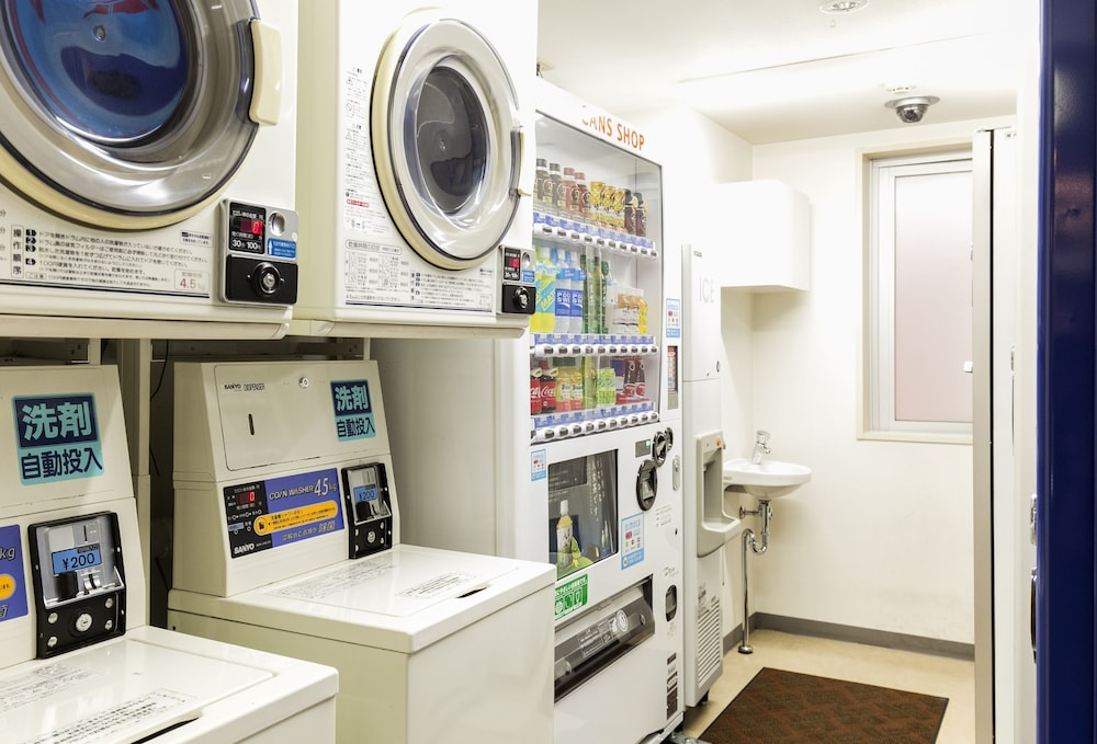 니시테츠 인 코쿠라(Nishitetsu Inn Kokura) Hotel Image 22 - Laundry Room