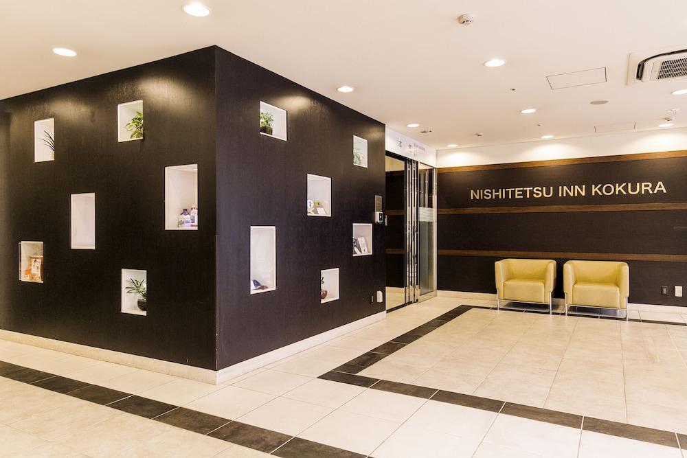 니시테츠 인 코쿠라(Nishitetsu Inn Kokura) Hotel Image 0 - Featured Image