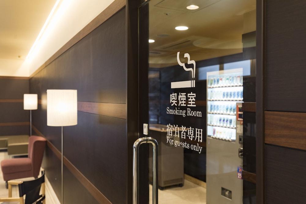 니시테츠 인 코쿠라(Nishitetsu Inn Kokura) Hotel Image 21 - Property Amenity