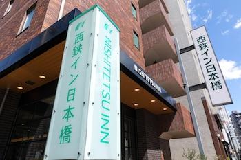 Hotel - Nishitetsu Inn Nihonbashi