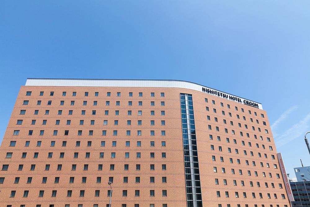 니시테쓰 호텔 크룸 하카타(Nishitetsu Hotel Croom Hakata) Hotel Image 71 - Exterior detail