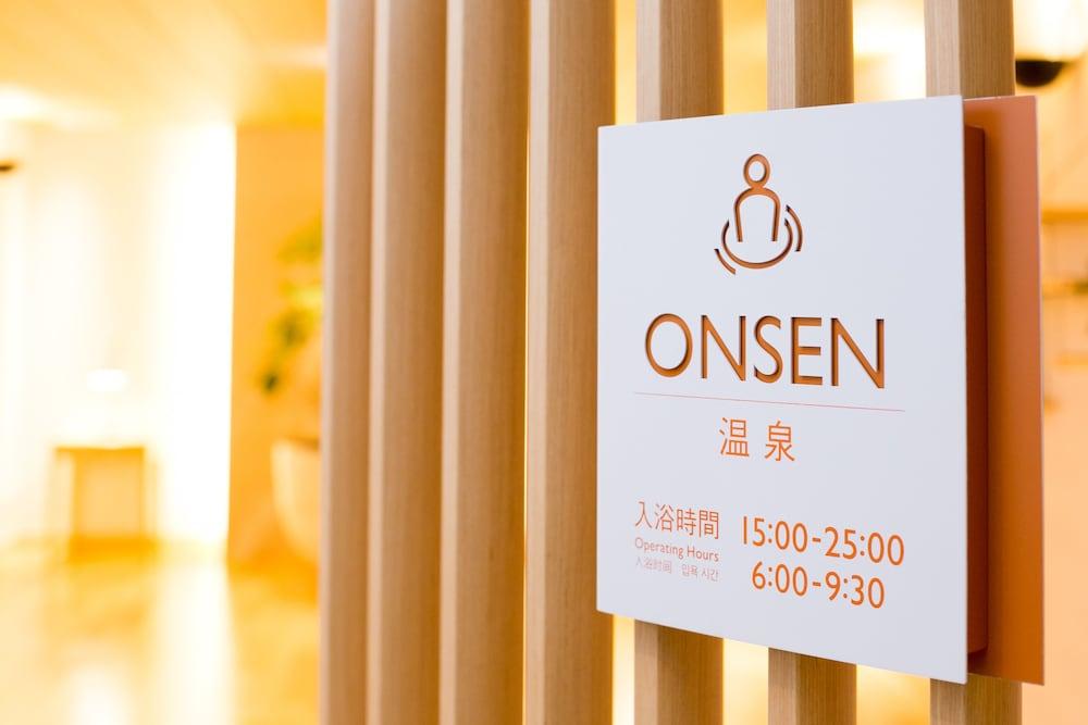 니시테쓰 호텔 크룸 하카타(Nishitetsu Hotel Croom Hakata) Hotel Image 67 - Interior Detail