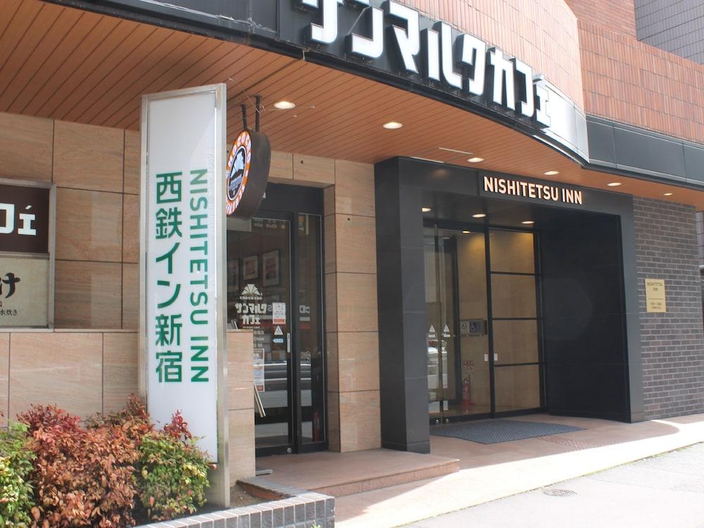 니시테츠 인 신주쿠(Nishitetsu Inn Shinjuku) Hotel Image 37 - 호텔 정면