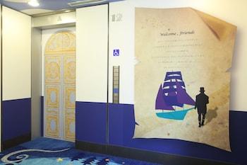 HOTEL KEIHAN UNIVERSAL CITY Hallway