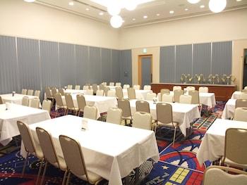 HOTEL KEIHAN UNIVERSAL CITY Meeting Facility