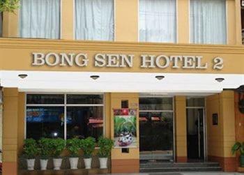 Hotel - Bong Sen Hotel Annex