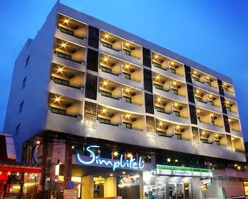 Hotel - Simplitel