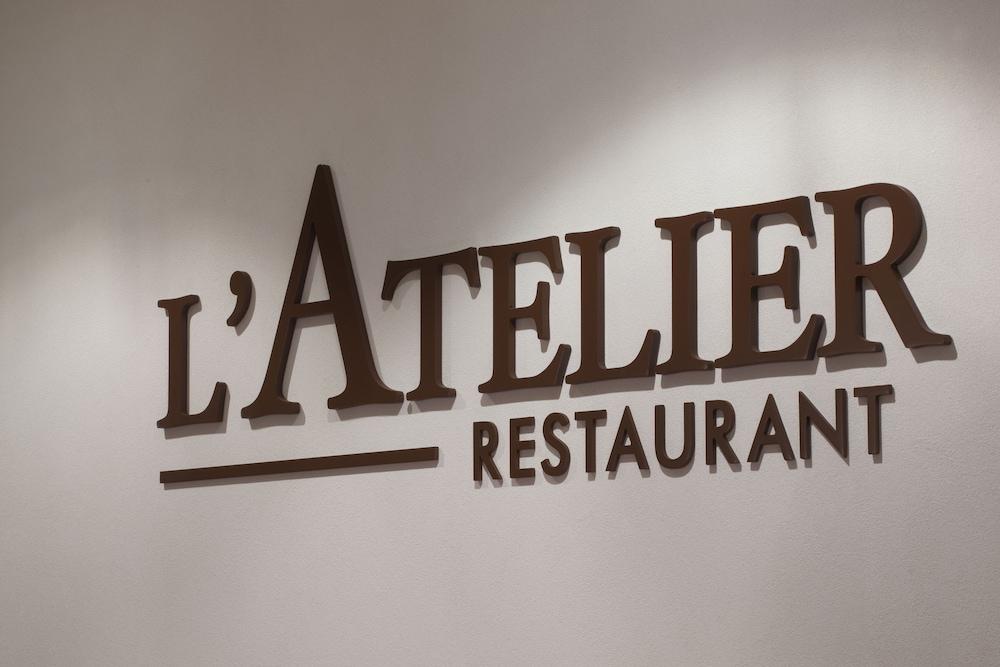 르 샬렛 뒤 몬트 발론 스파 리조트(Le Chalet du Mont Vallon Spa Resort) Hotel Image 30 - Breakfast Meal