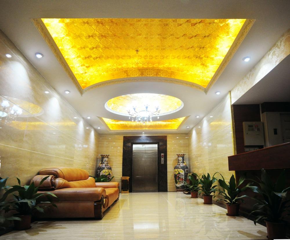 징두 호텔(Jingdu Hotel) Hotel Image 2 - Reception