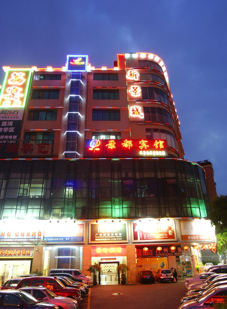 징두 호텔(Jingdu Hotel) Hotel Image 0 - Featured Image