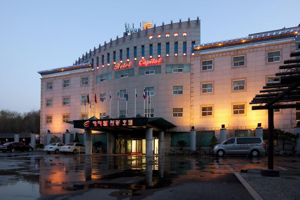 캐피탈 관광 호텔(Incheon Hotel Capital) Hotel Image 8 - Hotel Front - Evening/Night