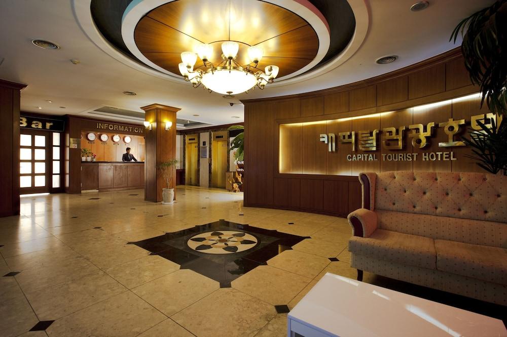 캐피탈 관광 호텔(Incheon Hotel Capital) Hotel Image 1 - Lobby