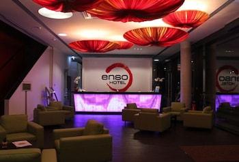 恩索飯店 Enso Hotel