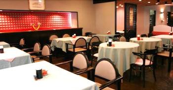 아마미 선플라자 호텔(Amami Sunplaza Hotel) Hotel Image 18 - Dining