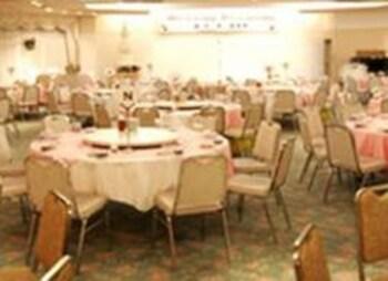 아마미 선플라자 호텔(Amami Sunplaza Hotel) Hotel Image 21 - Banquet Hall