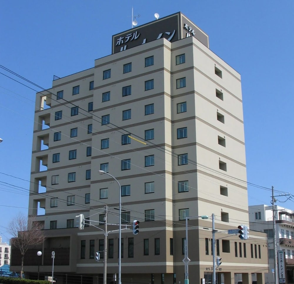 ホテルルートイン網走駅前